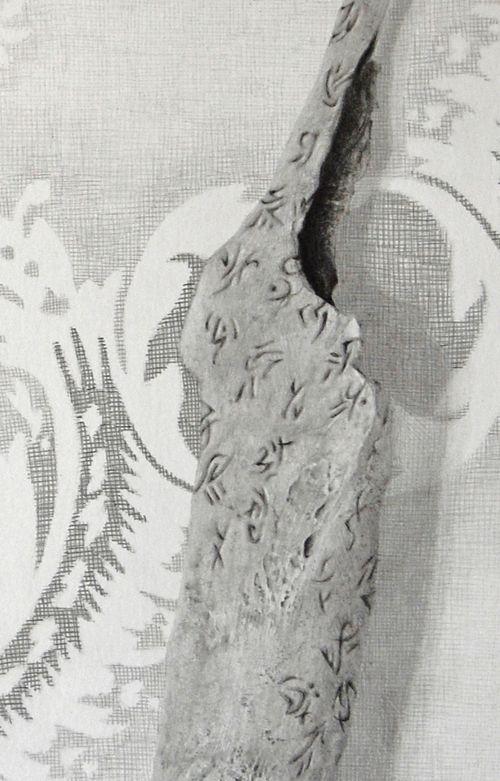 The oracle bone detail 2